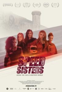 speedsistersposter