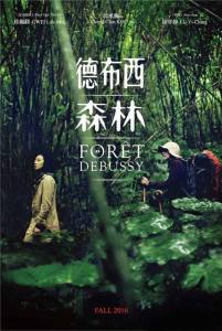 foretdebussyposter