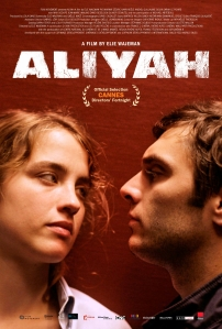Aliyahposter