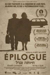 Epilogueposter